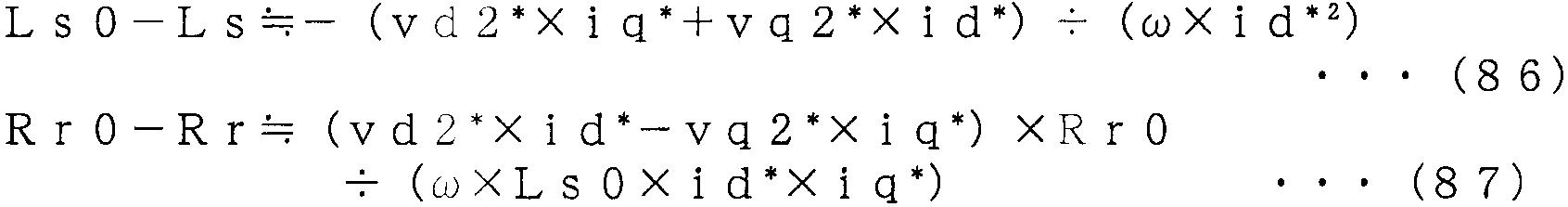 Figure 112007068650444-pat00035