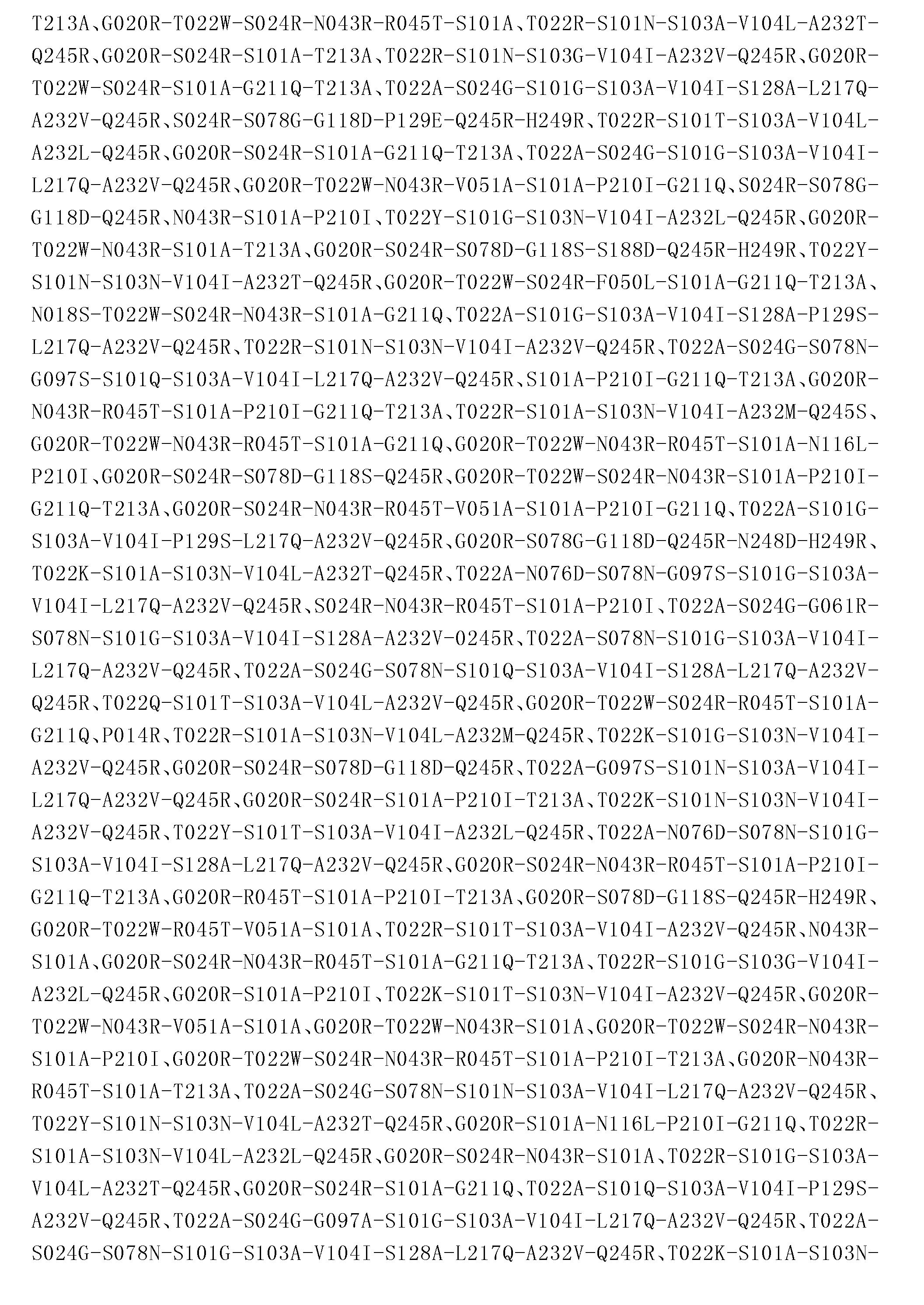 Figure CN103764823BD00971