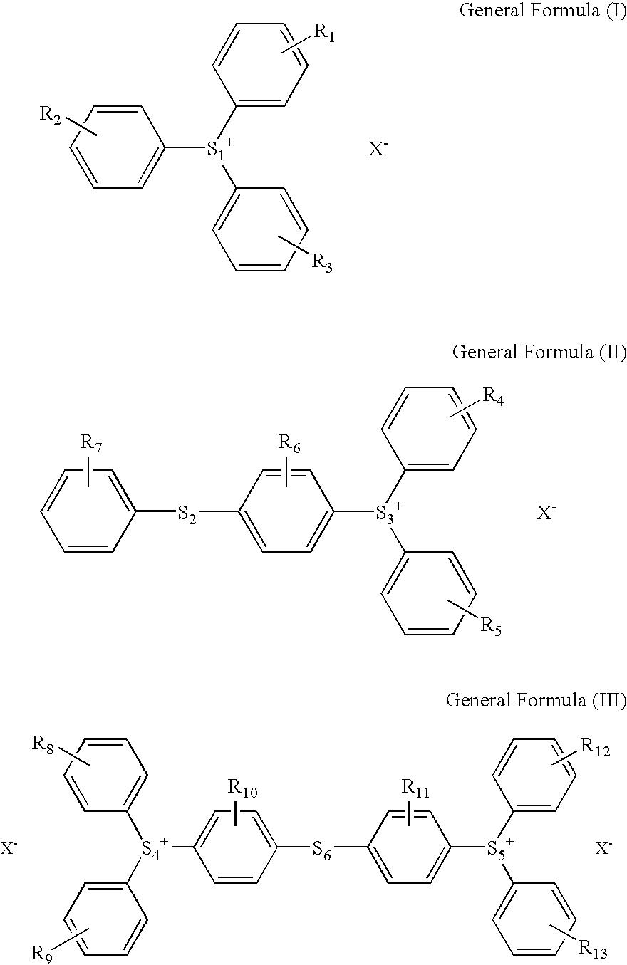Figure US20040052968A1-20040318-C00027