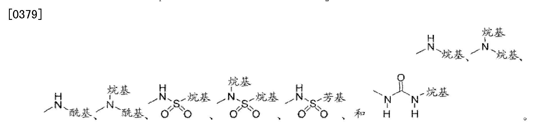 Figure CN102448458BD00583