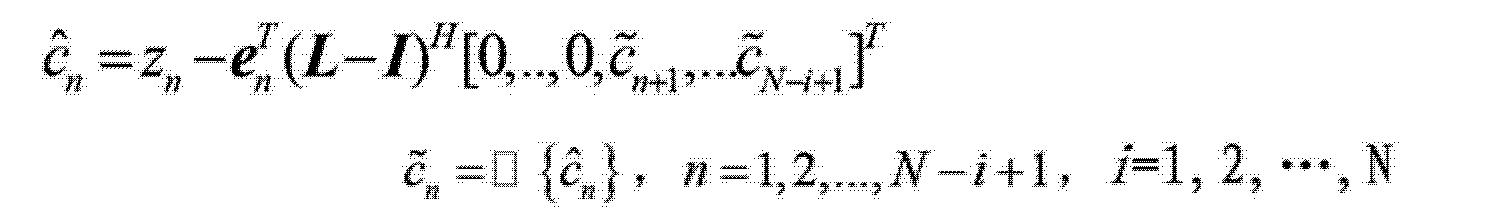 Figure CN101931593BC00022