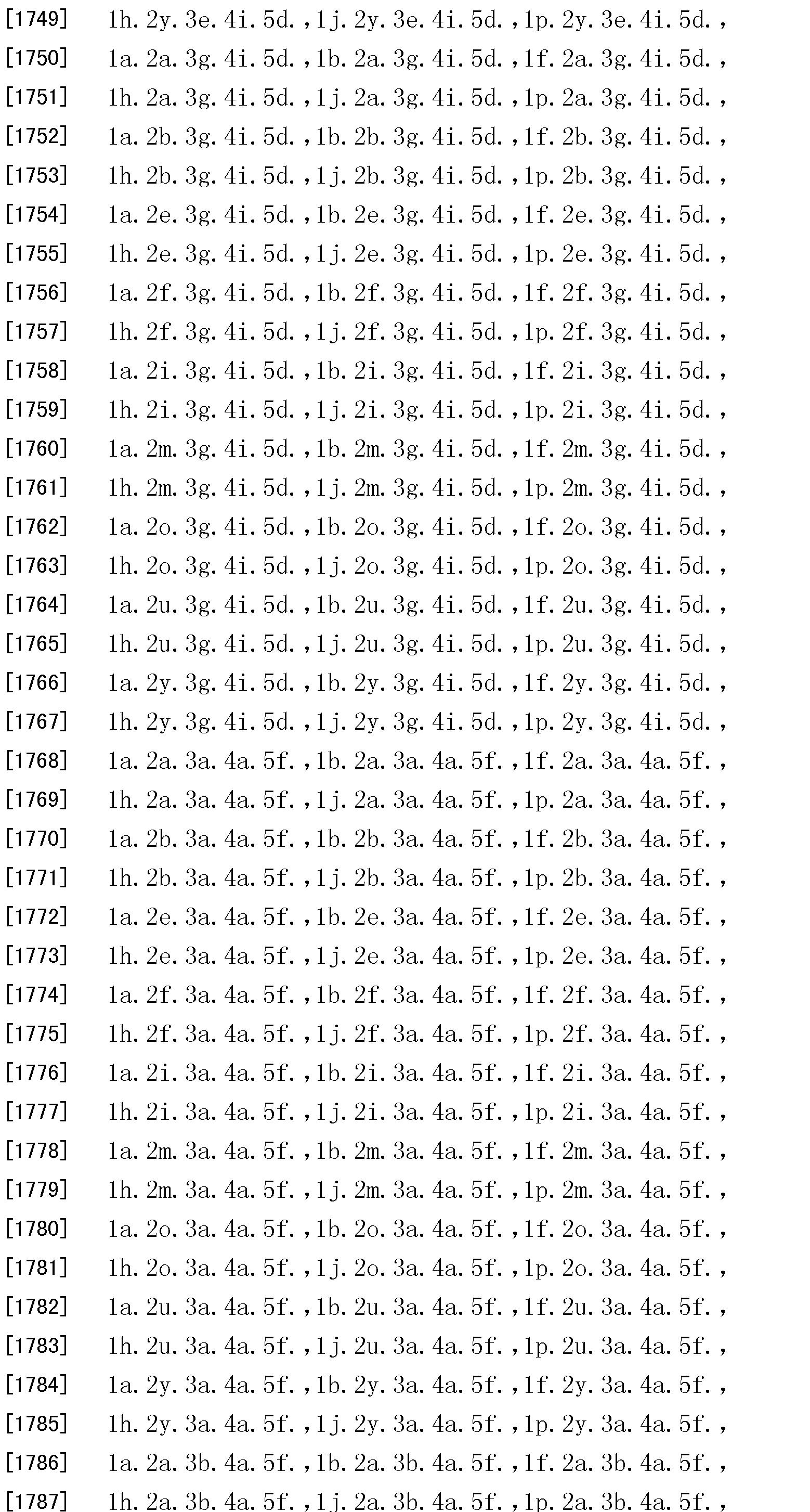 Figure CN101490023BD01141