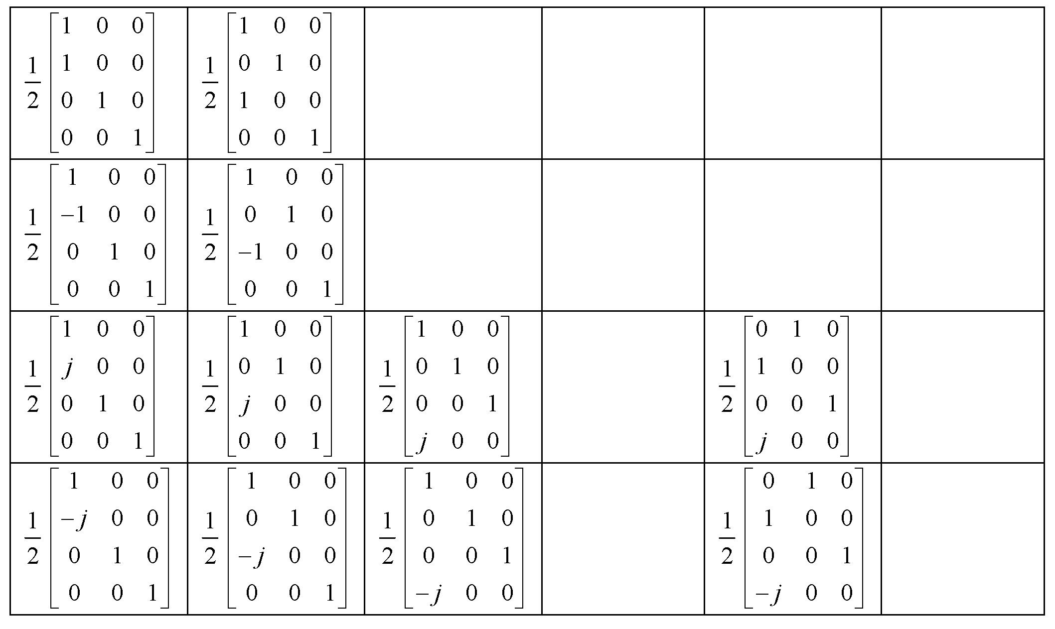 Figure 112010009825391-pat00458
