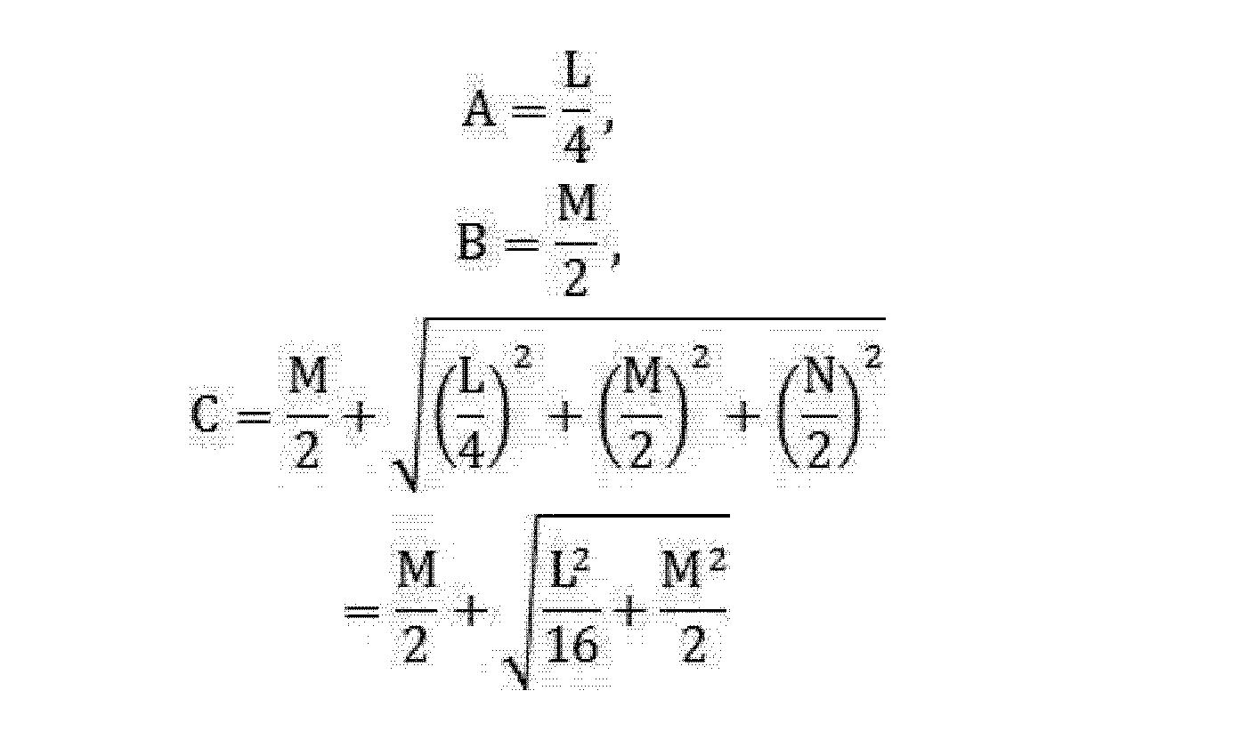 Figure CN102322980AC00021