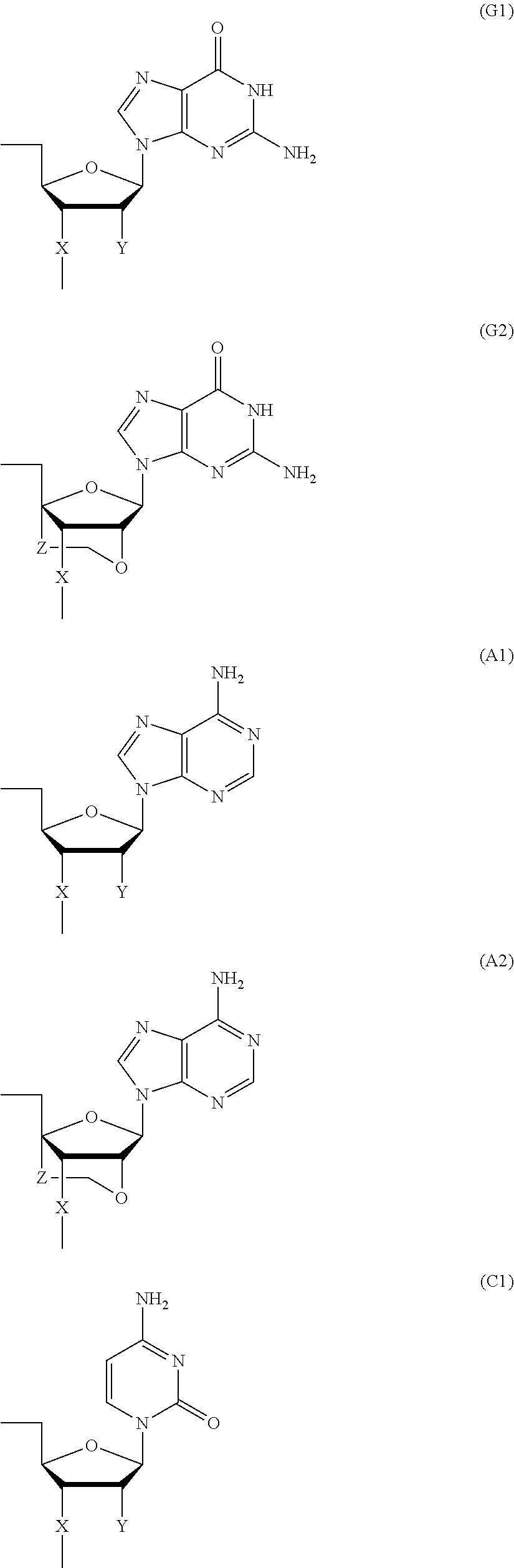 Figure US09243026-20160126-C00021