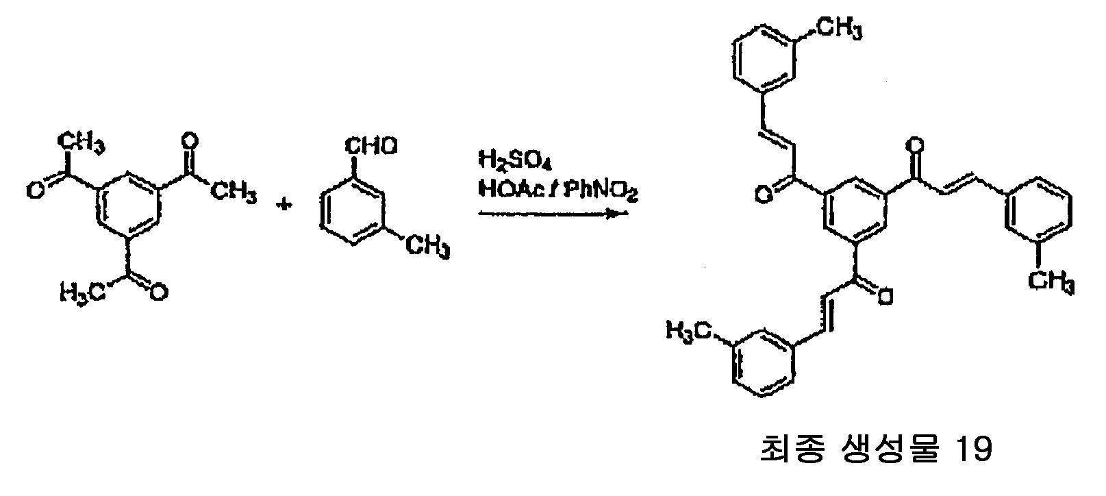 Figure 112010002231902-pat00114