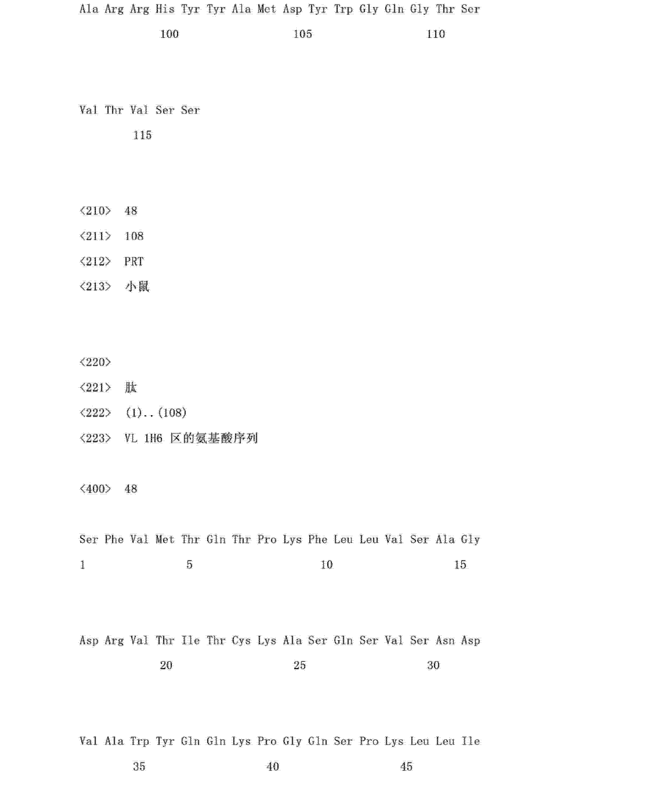 Figure CN103145838AD01471