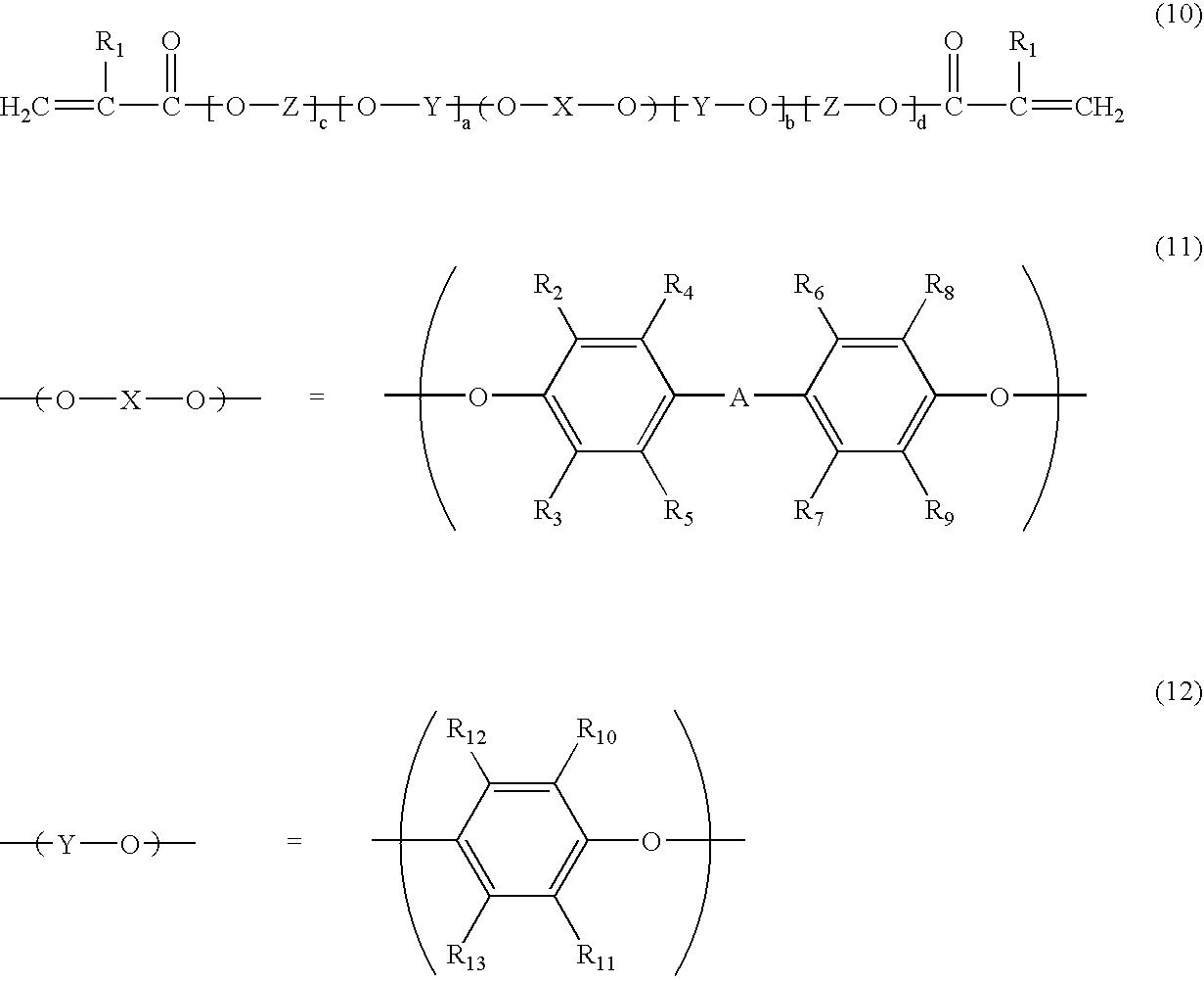 Figure US20050065241A1-20050324-C00009