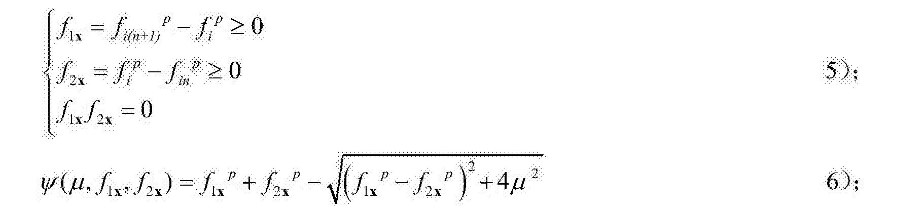 Figure CN104319780BC00033