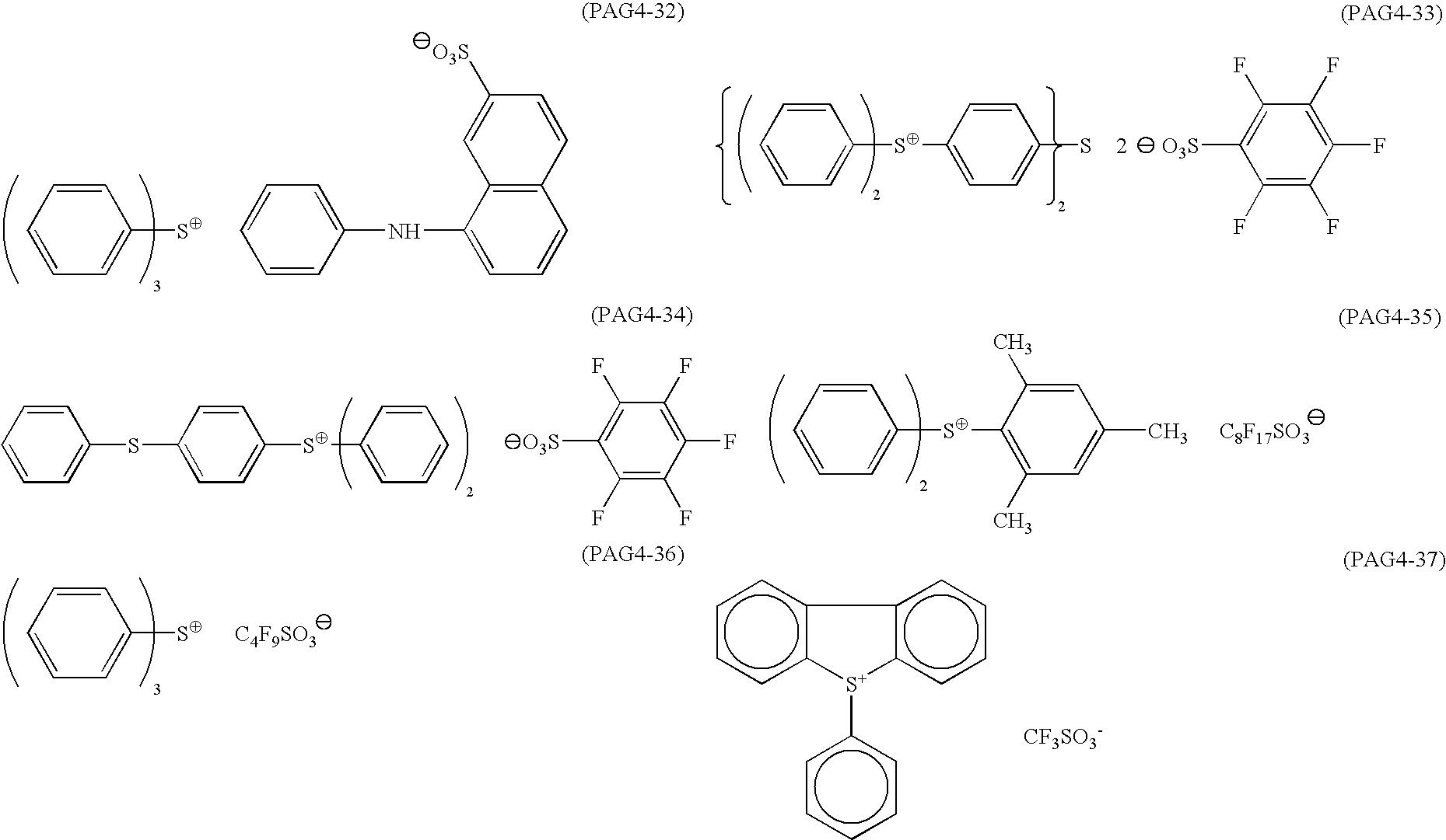 Figure US06696219-20040224-C00049