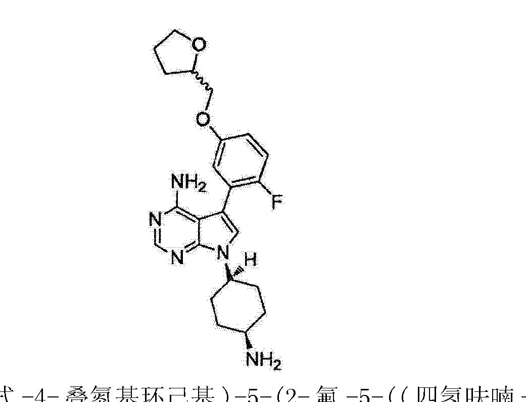 Figure CN103492390AD00531