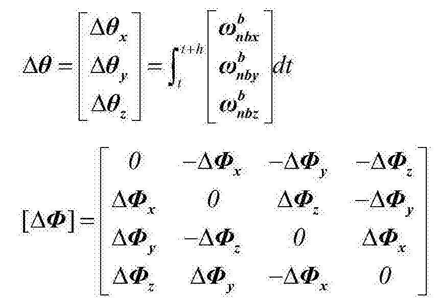 Figure CN103759730BD00085