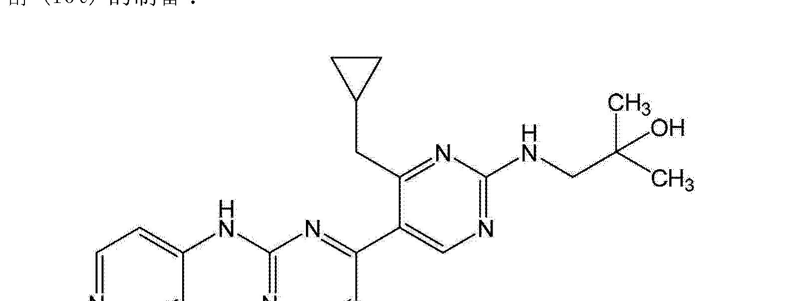 Figure CN103270026AD00561
