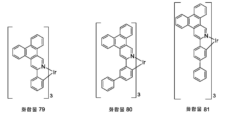 Figure 112011098457278-pct00097