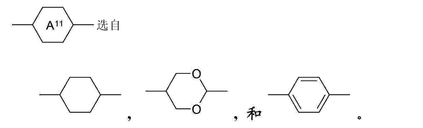 Figure CN103180409AD00291