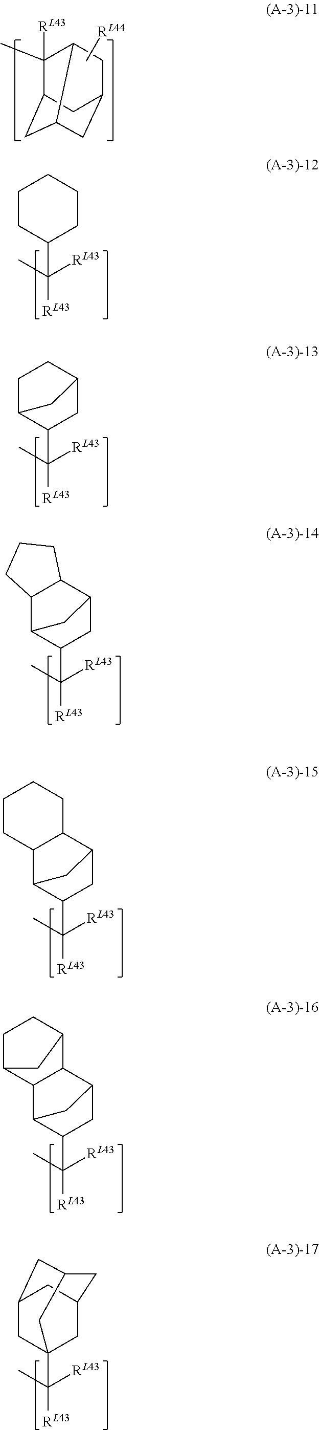 Figure US09023586-20150505-C00031