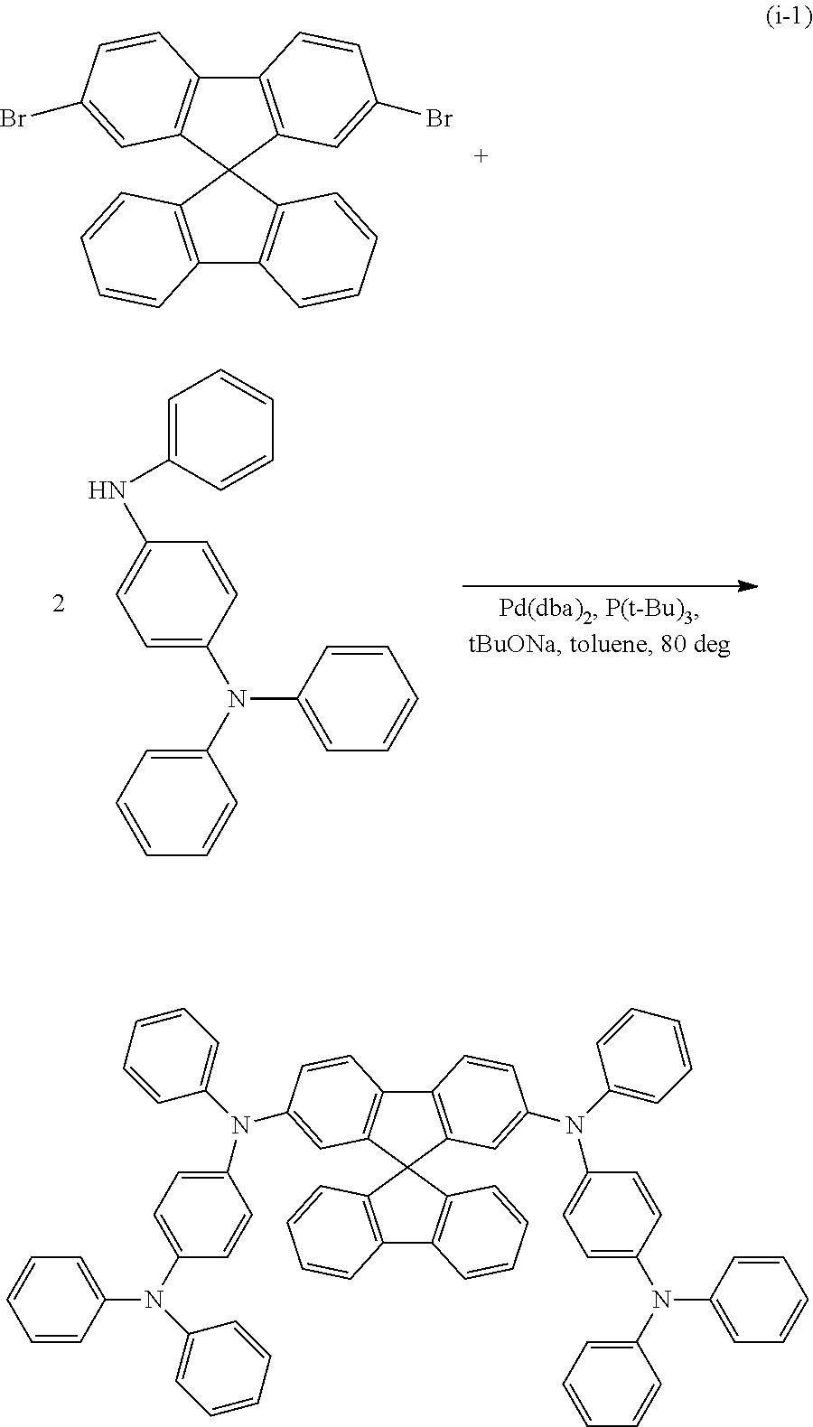 Figure US09548457-20170117-C00094