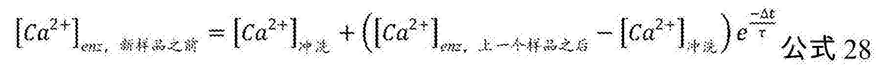 Figure CN107810409AD00151