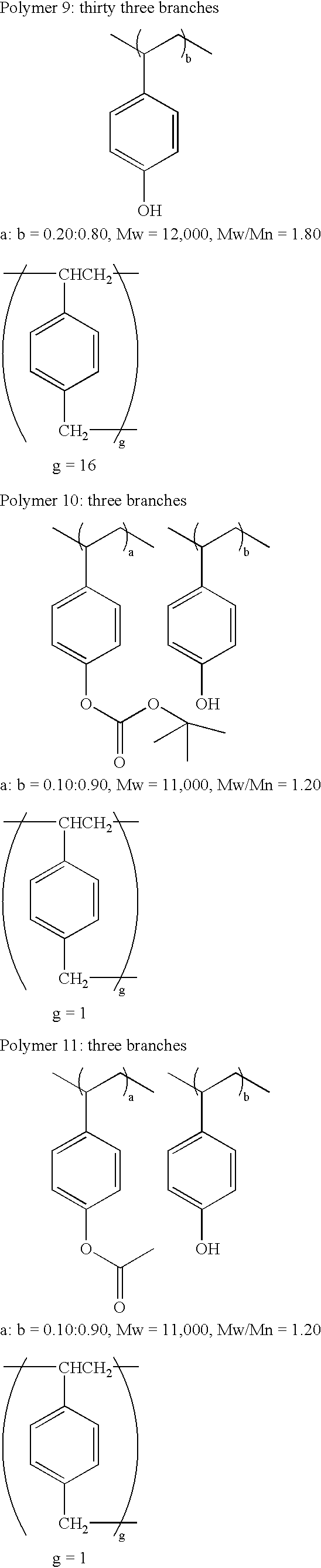 Figure US06455223-20020924-C00056