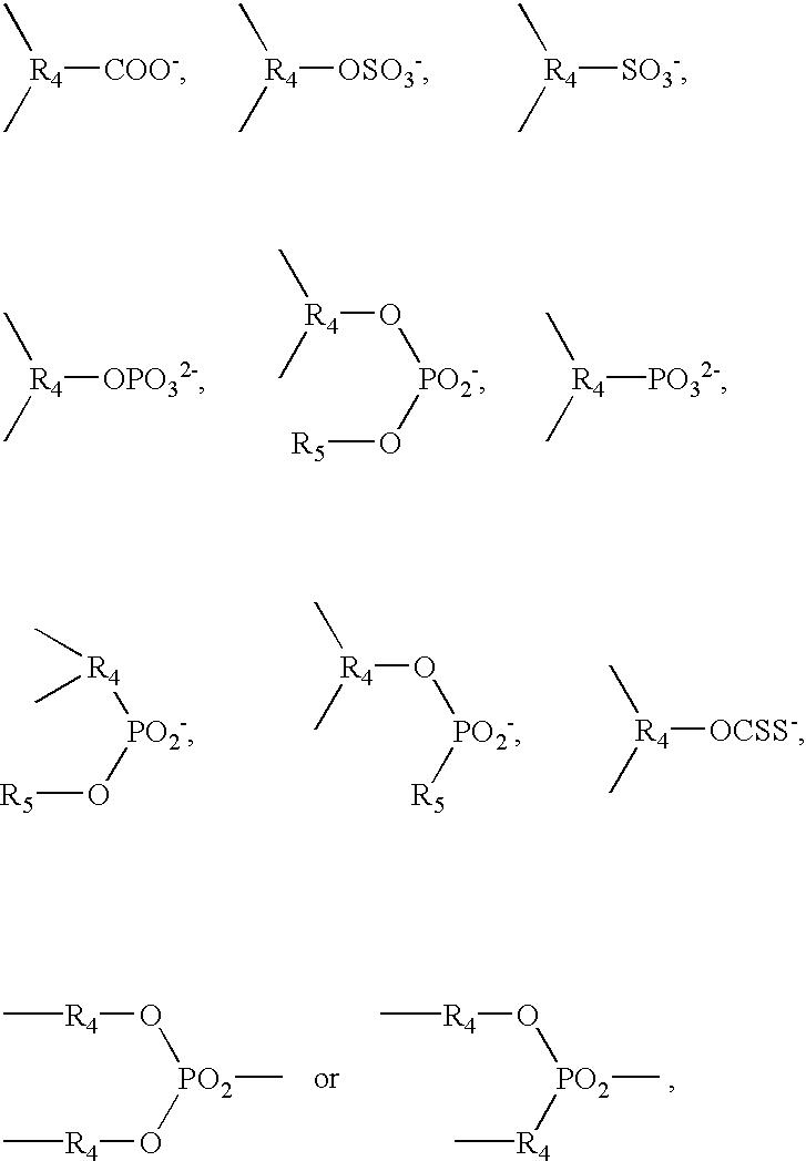 Figure US07399731-20080715-C00006