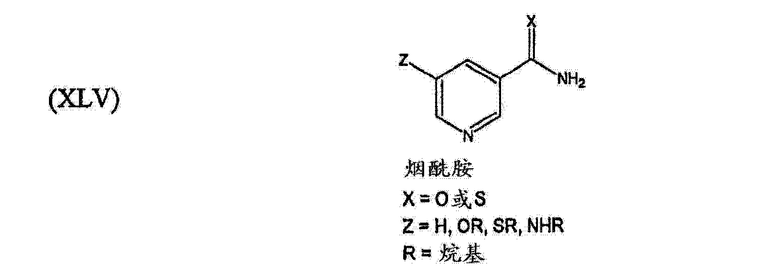 Figure CN104174071AD00852