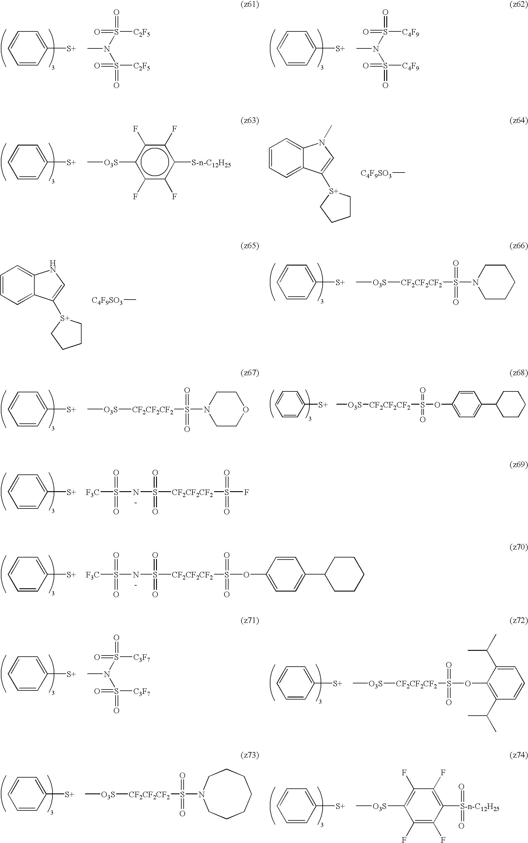 Figure US08404427-20130326-C00029