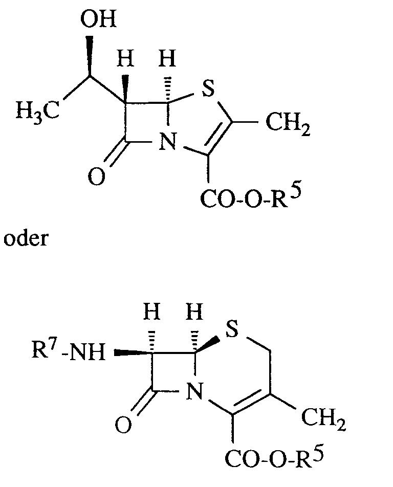 Ep0592868a1 Quinolonecarboxylic Acids Patents 1991 Cavalier Z24 2002: 2002 Oldsmobile Aurora Wiring Diagram At Sergidarder.com