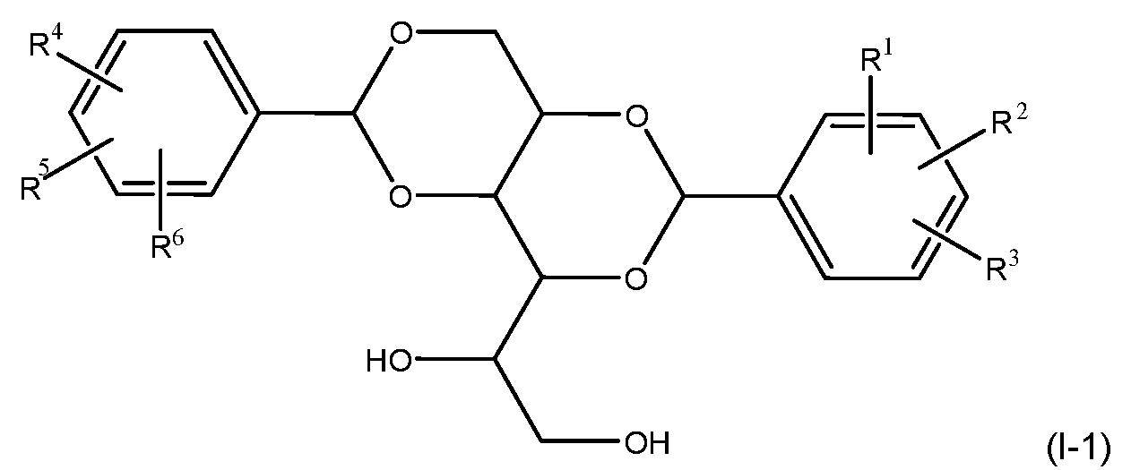 Figure DE102017210141A1_0014