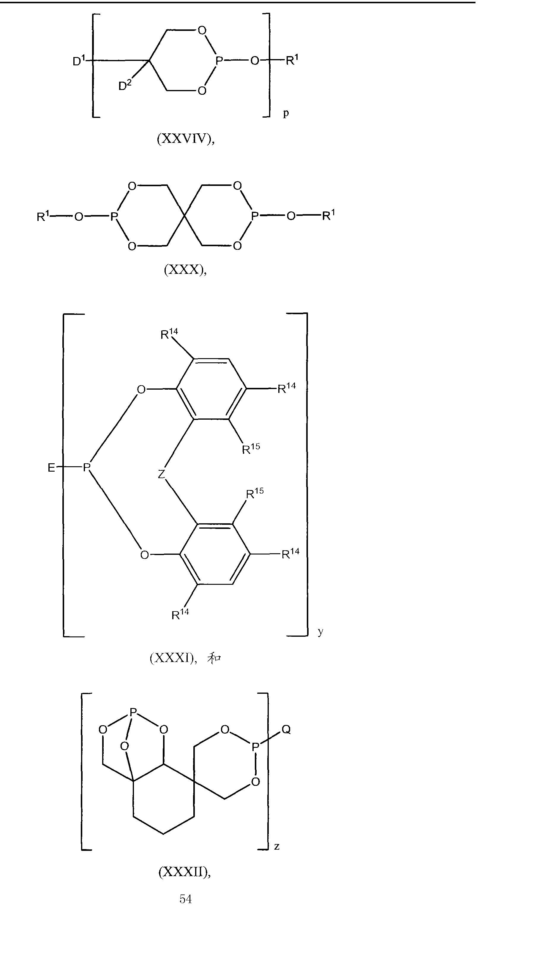 Figure CN101688004BD00541