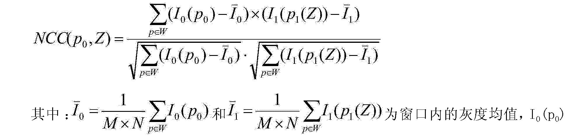計算機 余 因子 行列