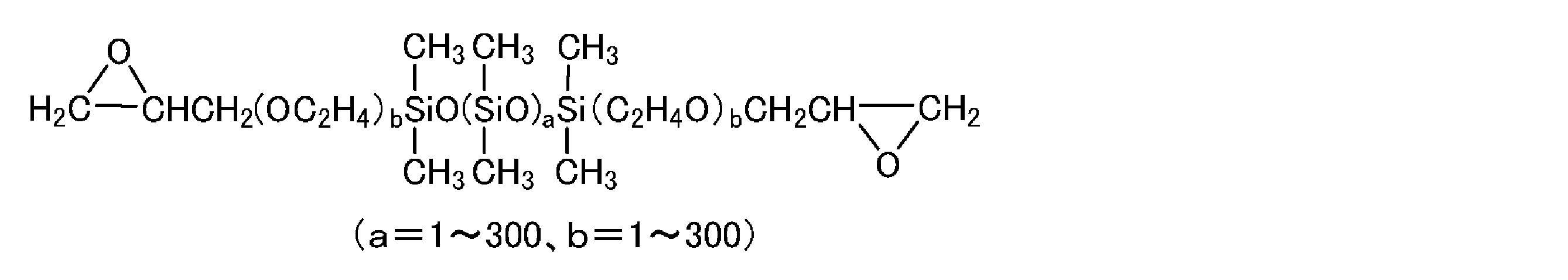 Figure JPOXMLDOC01-appb-I000011