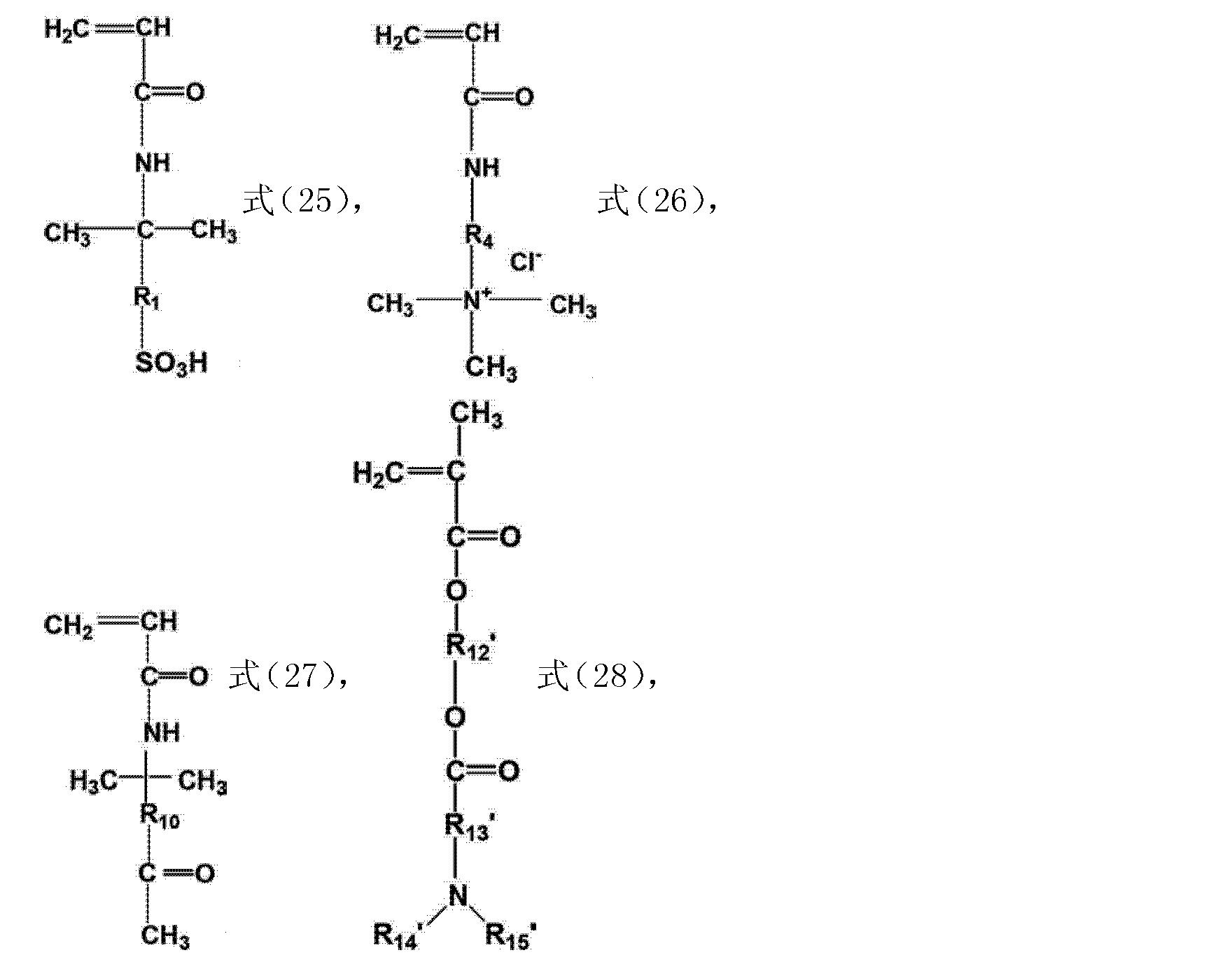 Figure CN103788293AD00191