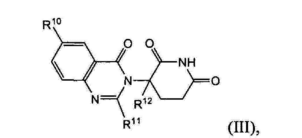 Figure CN104211684AD00141