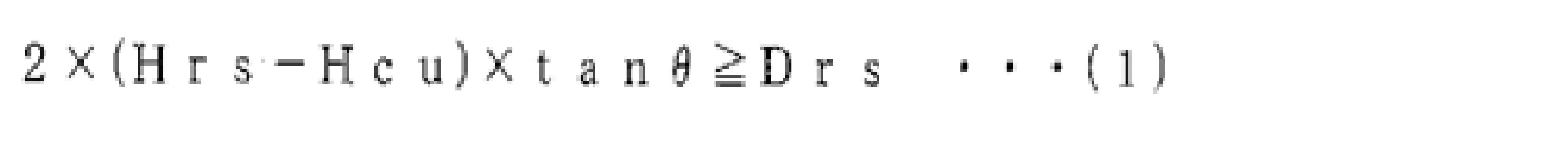 Figure 112019101508504-pct00001