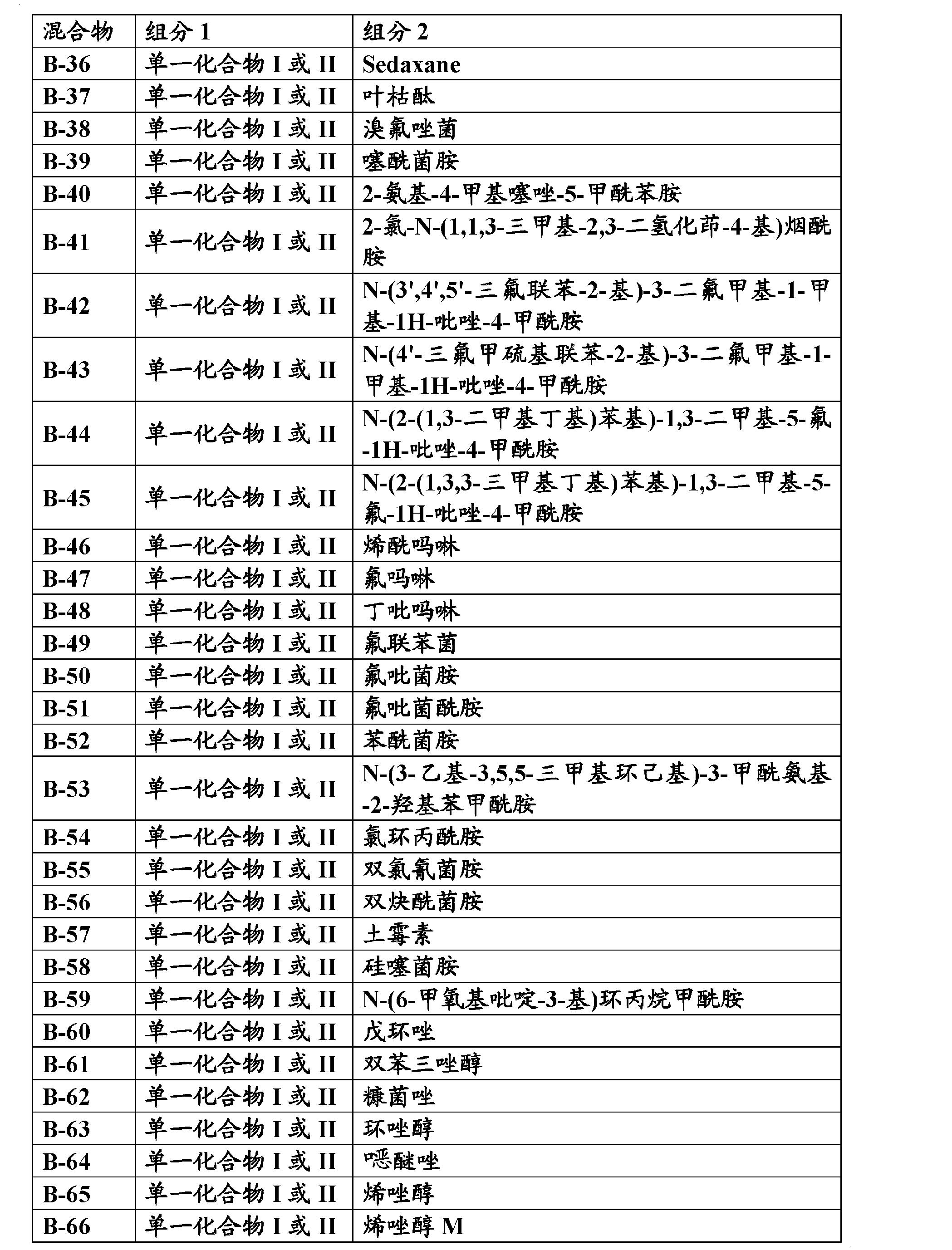 Figure CN102803232AD00841
