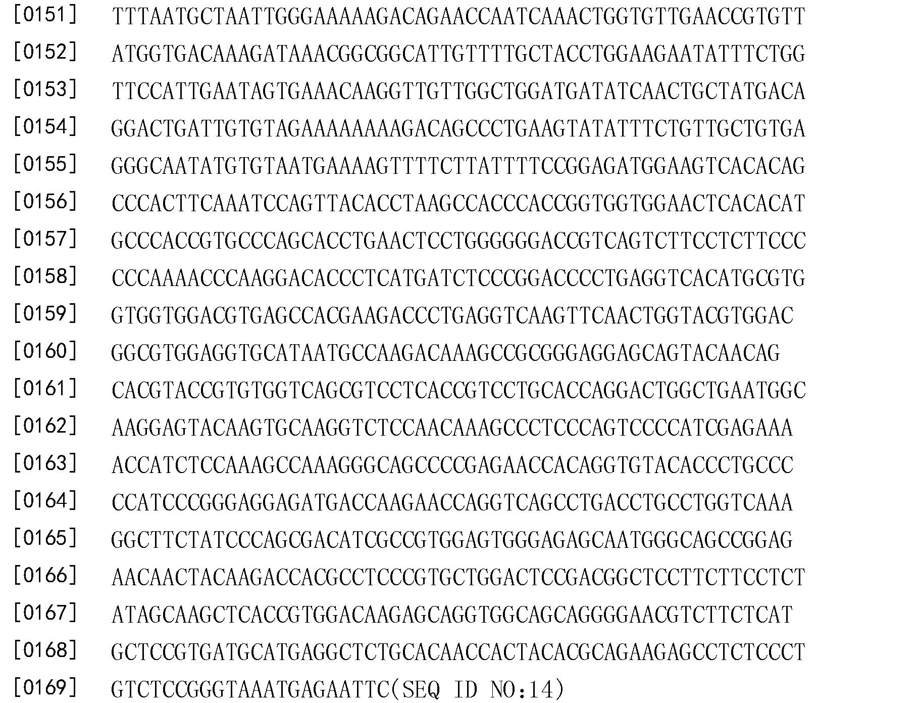 Figure CN101835485BD00281