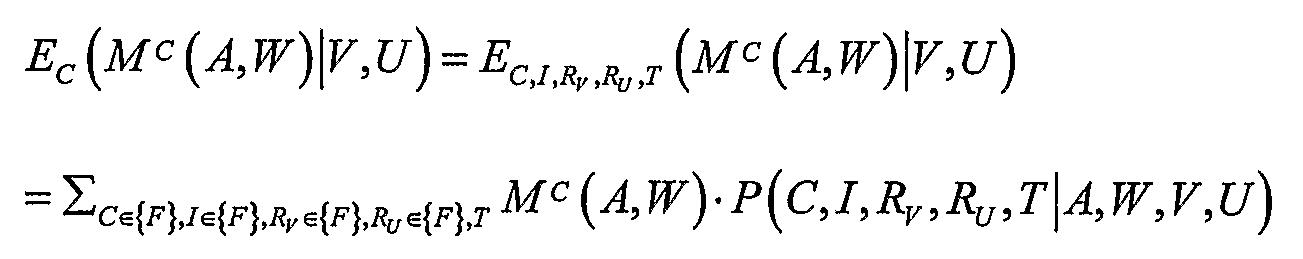 Figure 112007079357552-PCT00002
