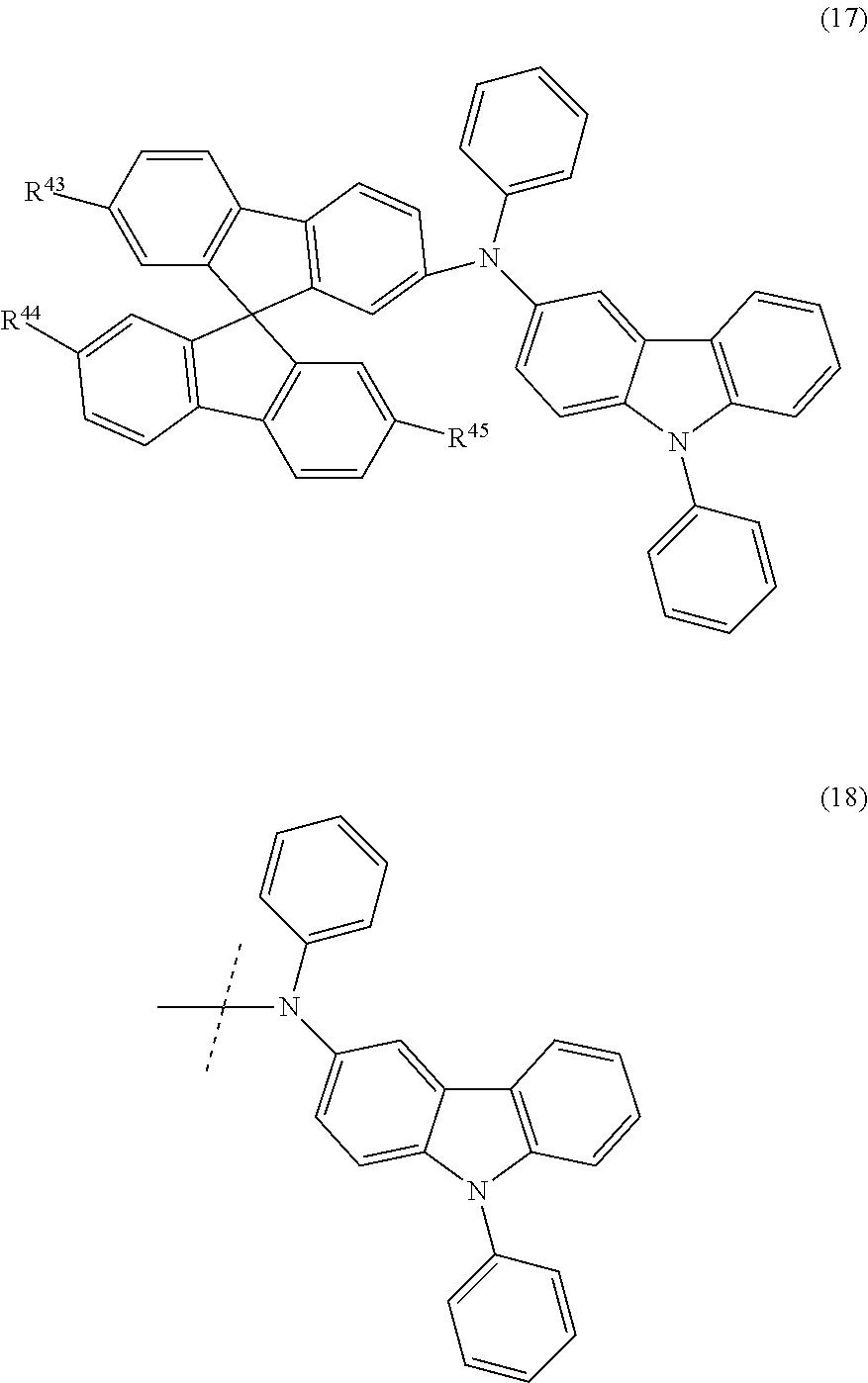Figure US09548457-20170117-C00010