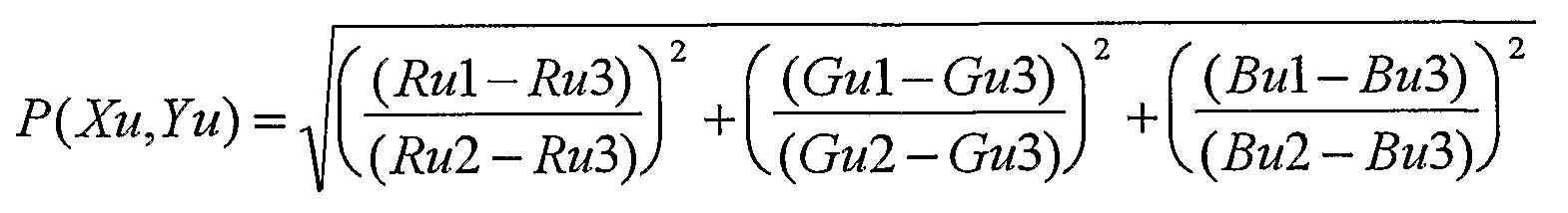 Figure 112005002401275-pct00001