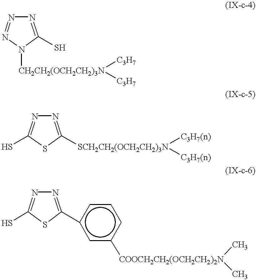 Figure US20010014381A1-20010816-C00024