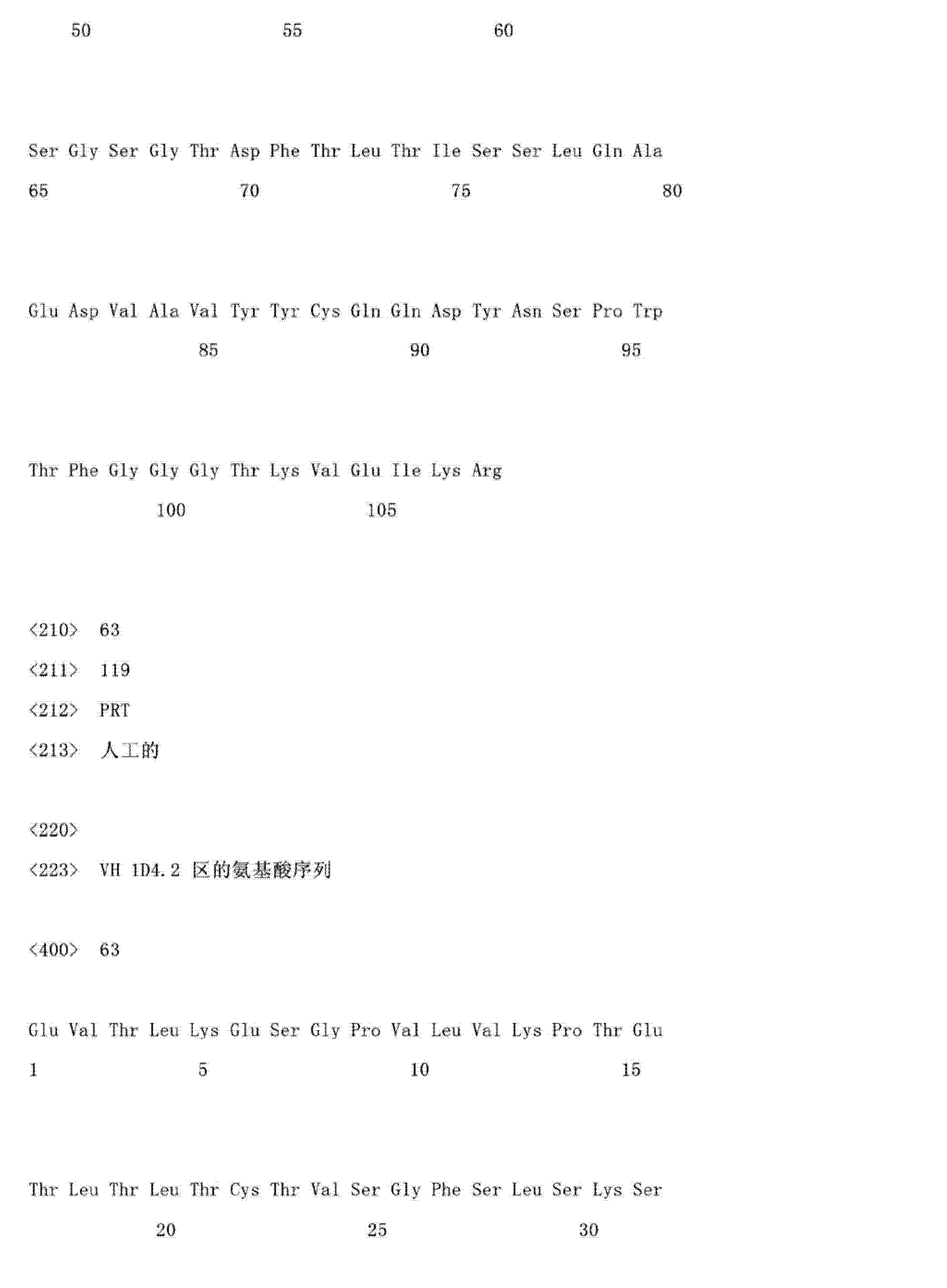 Figure CN103145838AD01731