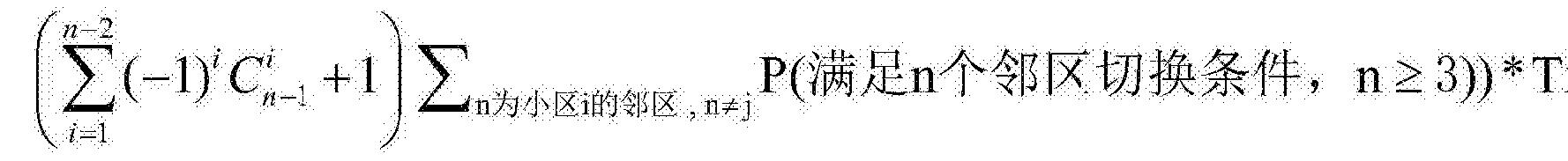 Figure CN104219707BD00185