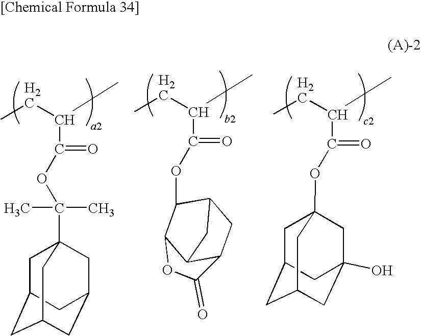 Figure US20090191478A1-20090730-C00034