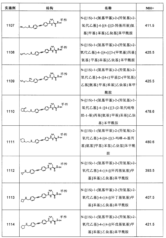 Figure CN102267924AD02621