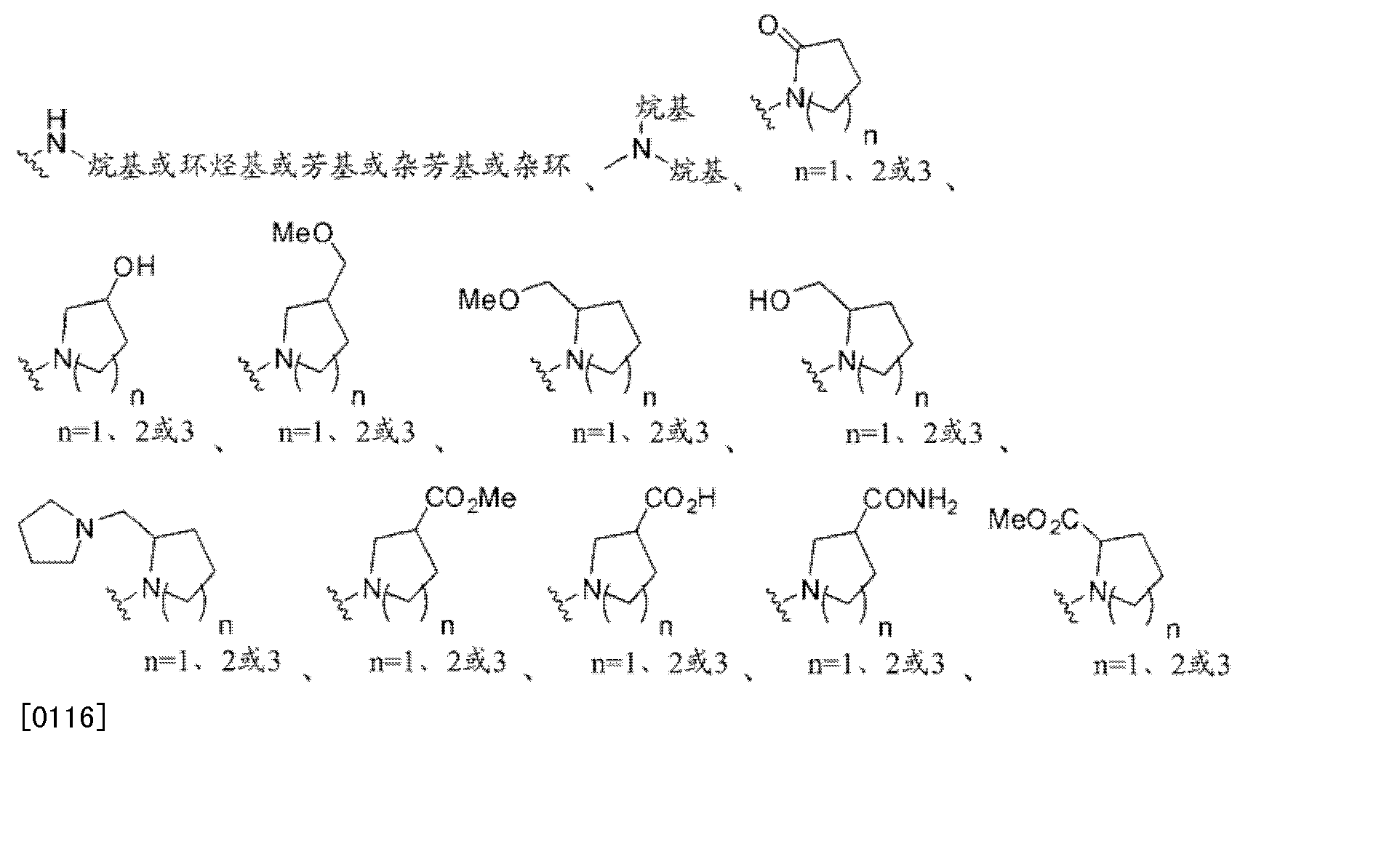 Figure CN102448458BD00212