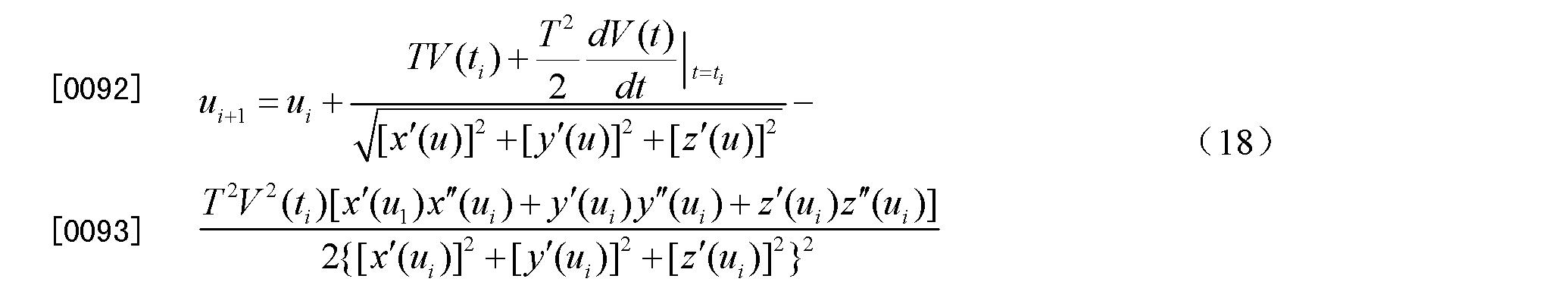 Figure CN102608956AD00093