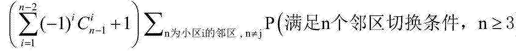 Figure CN104219707BD00163