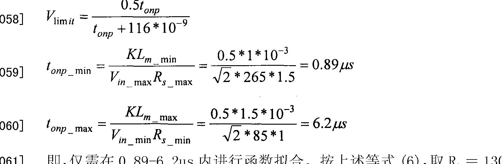 Figure CN101976960BD00081