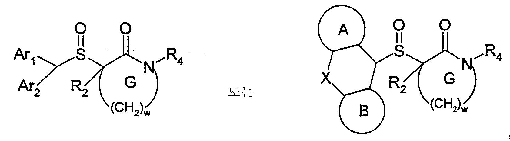 Figure 112002037774251-pct00012