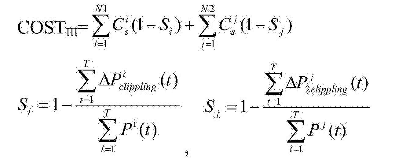 Figure CN103797844BC00042